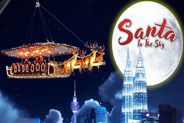 santa_in_sky-ticket_1
